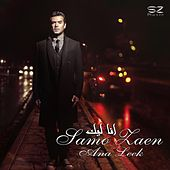 Ana Leek by Samo Zaen