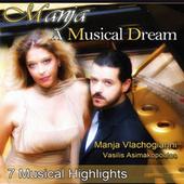 A Musical Dream by Various Artists