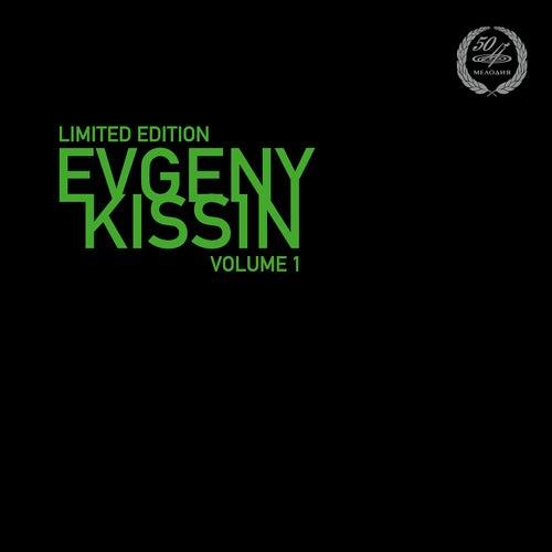 Evgeny Kissin, Vol. 1: Chopin (Live) by Evgeny Kissin