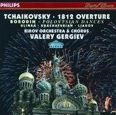 Tchaikovsky: 1812 Overture / Borodin: Polovtsian Dances / Glinka: Ruslan & Lyudmila / Khachaturian / Liadov by Various Artists
