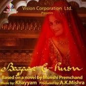 Bazaar-E-Husn (Original Motion Picture Soundtrack) by Various Artists