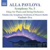 PAVLOVA: Symphony No.5 by Various Artists