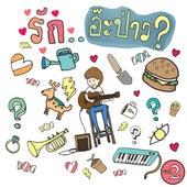 Rak Aplao Vol.2 von Various Artists