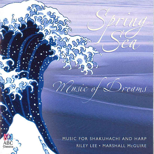Spring Sea by Various Artists