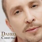 Singles von Danko