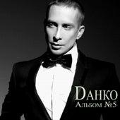 Album # 5 von Danko