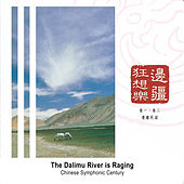 The Dalimu River is Raging de Chinese Symphonic Century