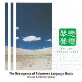 The Resurgence of Taiwanese Language Music de Chinese Symphonic Century