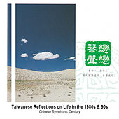 Taiwanese Reflections on Life in the 1980s & 90s de Chinese Symphonic Century