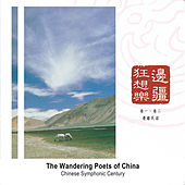 The Wandering Poets of China de Chinese Symphonic Century