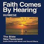 Burmese New Testament (Dramatized) Old Judson Version by The Bible