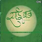 Saibaba (Bhajans, Mantras & Aartis) by Various Artists