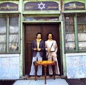 Jewish Klezmer Music by Andy Statman