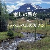 Iyashi No Hibiki: Canon by Relax Sound