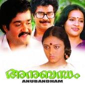 Anubandham (Original Motion Picture Sound Track) by Susheela Raman