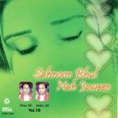 Sahnoon Bhul Nah Jaween by Sher Ali