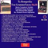 Ta Rempetika Tou Gramofonou No. 10 by Various Artists
