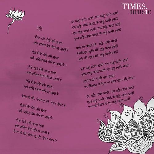 Roday (feat. Vishal Dadlani) - Single by Indian Ocean