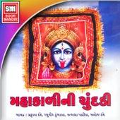Mahakali Ni Chundadi by Various Artists