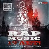 Rap Music 2013 by Various Artists
