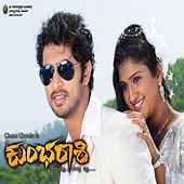 Kumbha Raashi (Original Motion Picture Soundtrack) by Various Artists