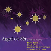 Atgof O'R Ser by Various Artists