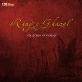 Rang-E-Ghazal by Various Artists