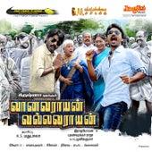 Vaanavarayan Vallavaraayan (Original Motion Picture Soundtrack) by Various Artists