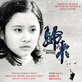 Coming Home (Original Motion Picture Soundtrack) von China Philharmonic Orchestra
