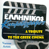 A Tribute to the Greek Cinema von Various Artists
