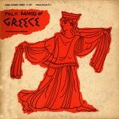 Folk Dances of Greece by Unspecified