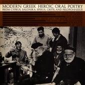 Modern Greek Heroic Oral Poetry by Unspecified