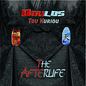 The Afterlife by Doulos