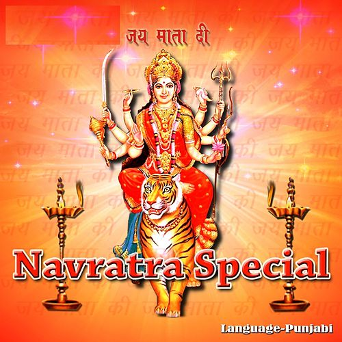 Navratra Special by Various Artists