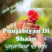 Punjabiyan Di Shaan by Anupama