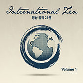 International Zen, Vol. 1 (심신을 편하게 해주는 세계의 명상 음악 25곡) by Various Artists