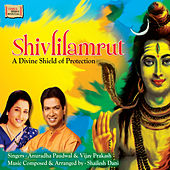 Shivlilamrut by Various Artists