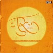 Guru (Bhajans, Mantras & Aartis) by Various Artists