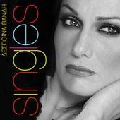 Singles - Despina Vandi [Singles - Δέσποινα Βανδή] by Despina Vandi (Δέσποινα Βανδή)