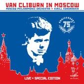 Van Cliburn in Moscow (Live) by Van Cliburn