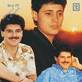 Best of Ragheb Alama & Georges Wassouf by Various Artists