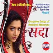 Sada by Various Artists
