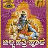 Bilwapathri Poova by Various Artists