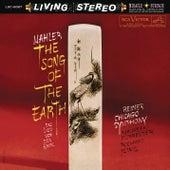 Mahler: Das Lied von der Erde by Fritz Reiner; Maureen Forrester; Richard Lewis