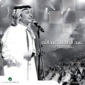 Haflet Dubai 2014, Vol. 1 & 2 (Live) by Abdul Majeed Abdullah