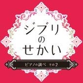 Ghibli's World with Piano Vol. 2 de Oba Kanako
