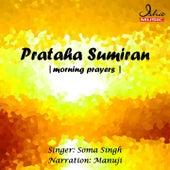 Prataha Sumiran (Morning Prayers) by Various Artists