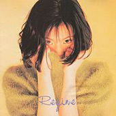 Listen Without Prejudice de Regine Velasquez