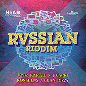 Rvssian Riddim - EP by Various Artists
