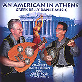 An American in Athens by Scott Wilson